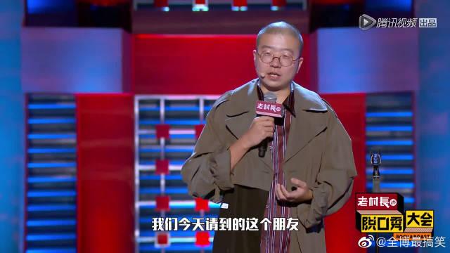 网红主播冯提莫录节目坐错位置,李诞直接嘲讽!太狠了!