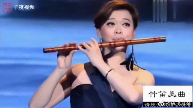 16d美女笛子演奏家唐俊乔一首《涛声依旧》,如怨如诉,淡淡的遗憾