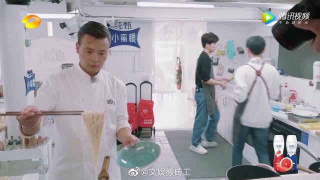 杨紫切肉刀工略生疏,王俊凯上线
