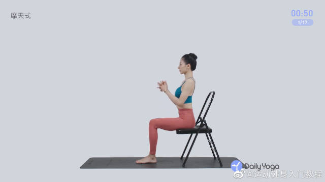 办公室简易瑜伽,胸腔伸展的练习,你好好学习了吗~