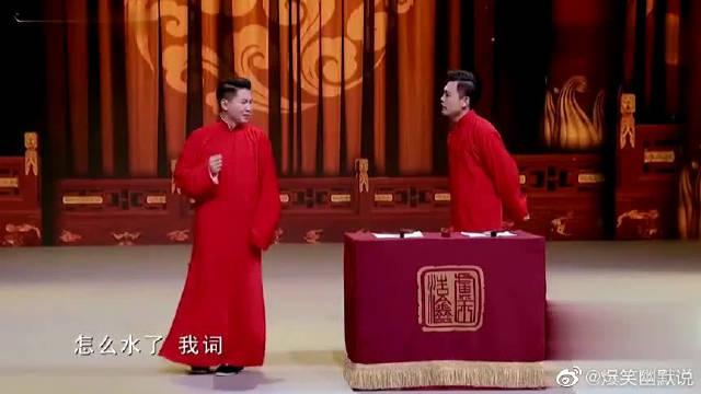 卢鑫现场指导玉浩说相声,蔡明老师您的地位你满意吗?