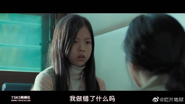 《小委托人》继性侵之后的儿童虐待,是又一部《熔炉》