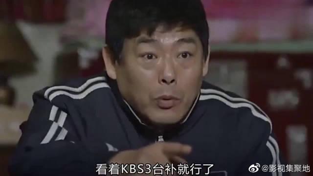 李惠利 柳俊烈 高庚杓 朴宝剑