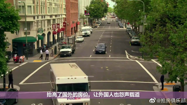 中国人去国外投资住宅,外资在中国却更偏爱商业地产!