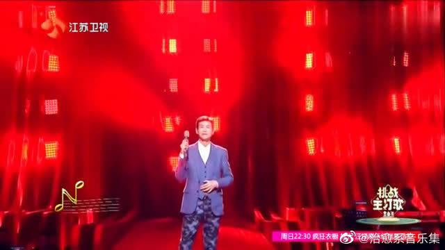 郑少秋现场演唱一首《大时代小访客》有质感的嗓音,太好听了