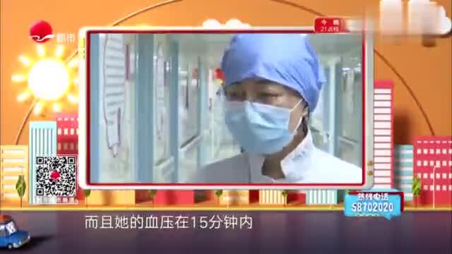 23岁女子怕疫情不敢就医  结果大出血命悬一线