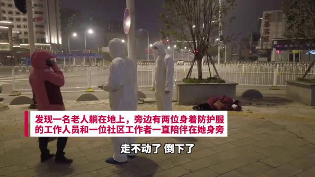 生死救援!本报记者街头目击危重疑似新冠肺炎患者抢救过程