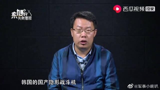 """抄又没抄到精髓,韩国高调展示隐形战机KF-X,还自称""""4.5代""""?"""