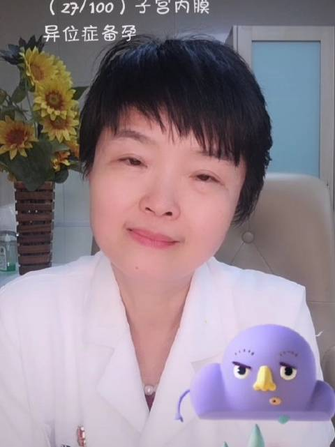 科学备孕100招(27/100)子宫内膜异位症备孕 @新浪爱问医生助理