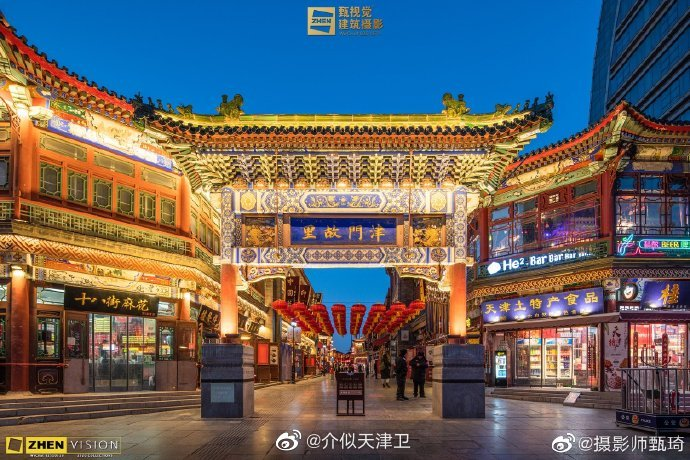 @摄影师甄琦:2020鼠年的古文化街,今年的街巷美轮美奂