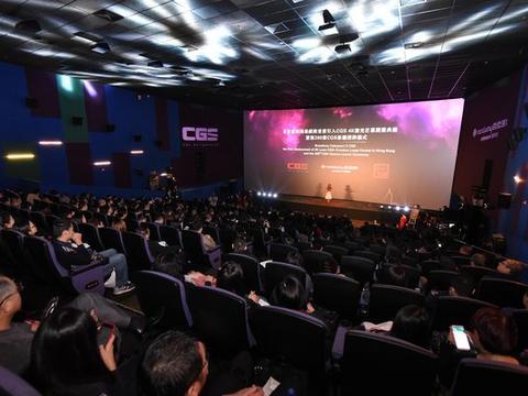 百老汇院线与CGS中国巨幕再度携手推动高端巨幕影院建设