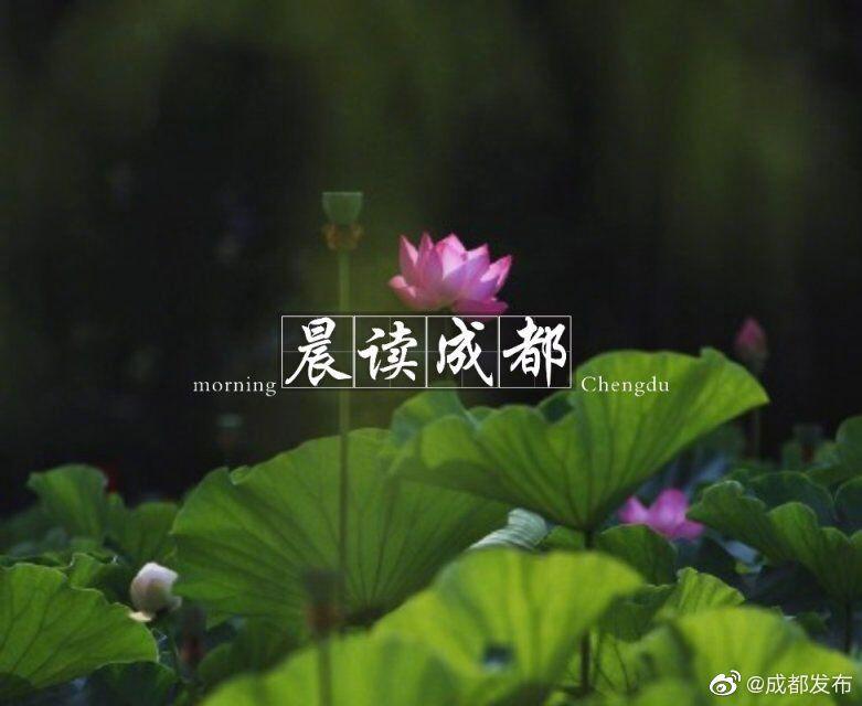1、7月19日,成都市委十三届五次全会召开