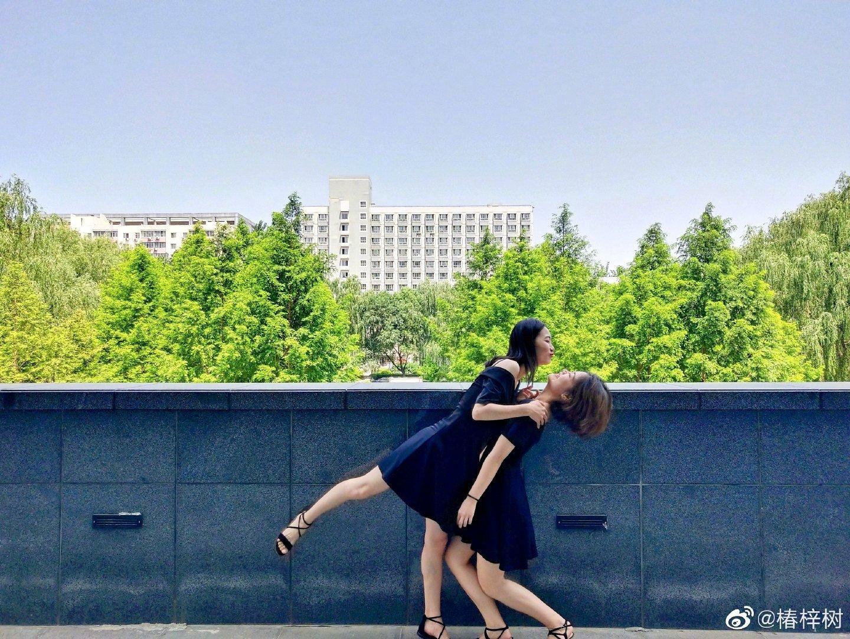 我和中华女子学院合个影
