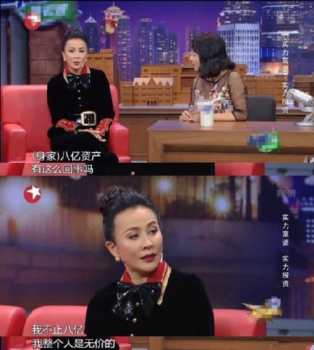 刘嘉玲上访谈节目