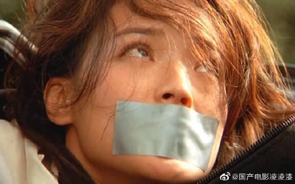 《非常人贩》是由路易斯·莱特里尔和元奎共同执导的动作影片
