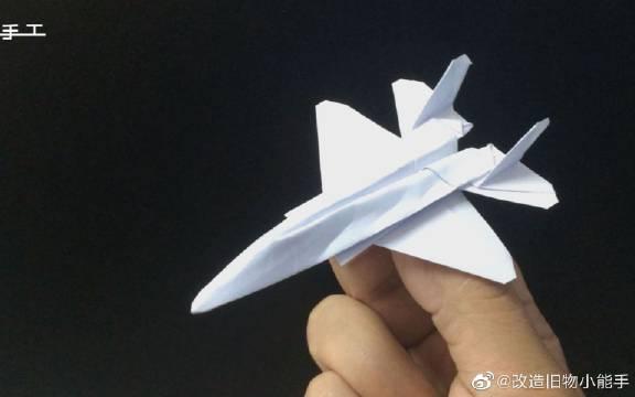 钟爱飞机折纸的朋友,可以和我一起研究一下,沈飞歼31手工折纸方法