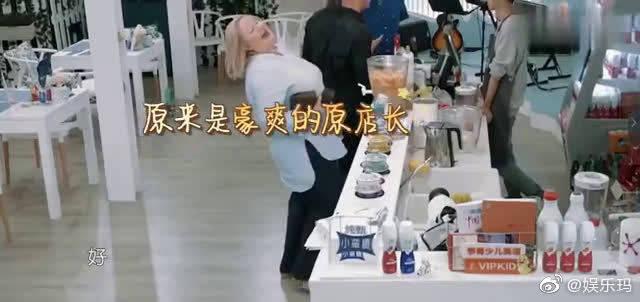 中餐厅最后一桌客人结账王俊凯懵了,原来是餐厅原来的老板