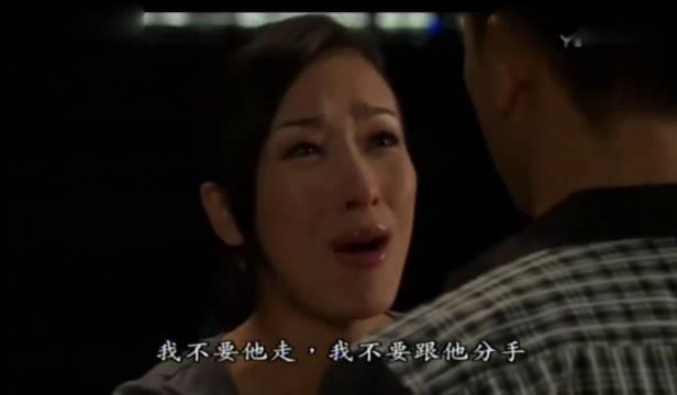 林峰要跟杨怡分手,杨怡听了奔溃,差点跳海!