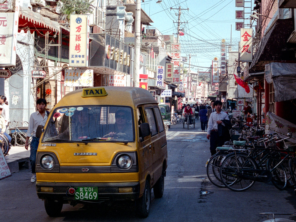 北京旧影,1994年。汉斯·克雷默斯