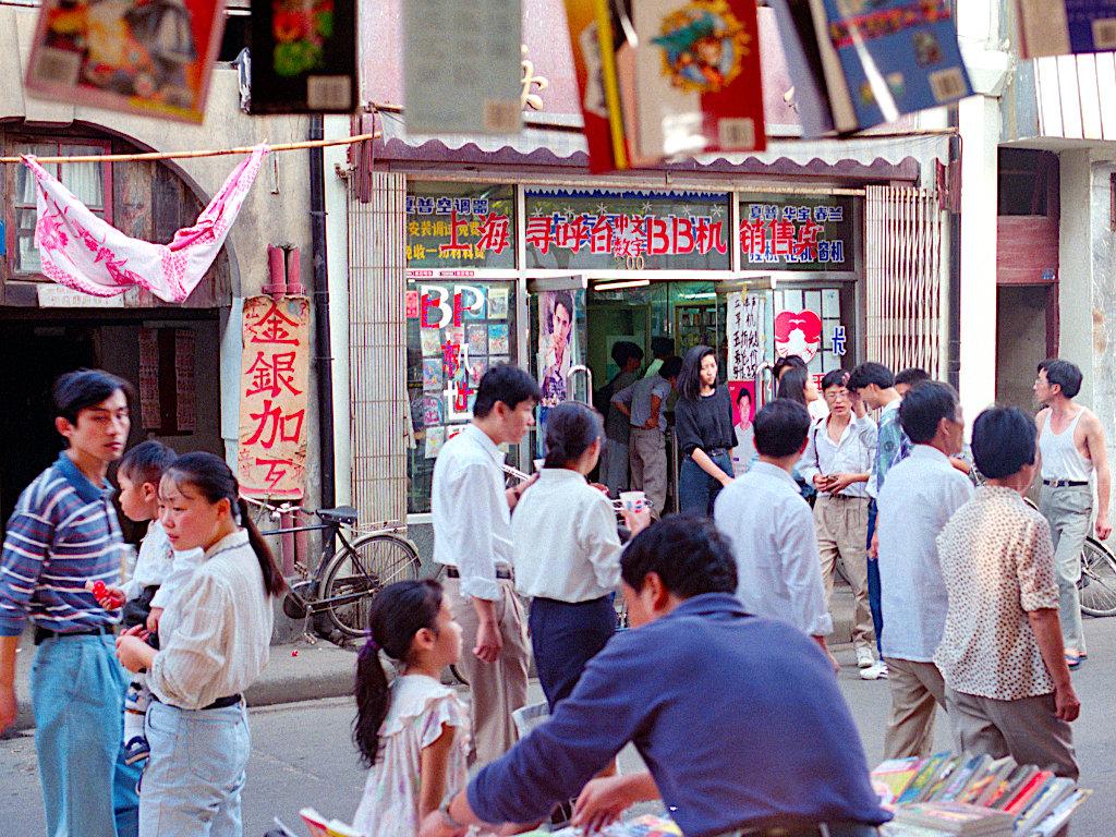 上海旧影,1994年。汉斯·克雷默斯