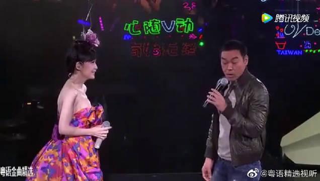 演唱会刘青云突然出现,她惊喜感动的偷偷掉眼泪