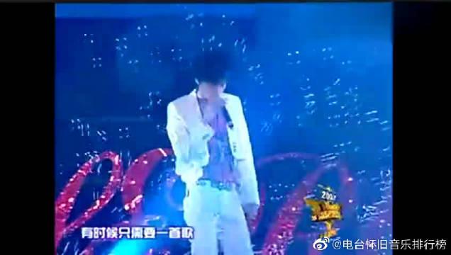 李易峰早年演唱《不可能错过你》,唱功大写的尴尬