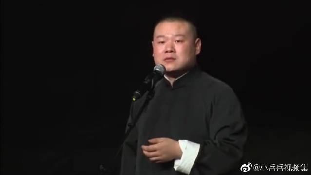 岳云鹏跟师母王惠学的京韵大鼓,听听味正不正?可以啊岳岳!