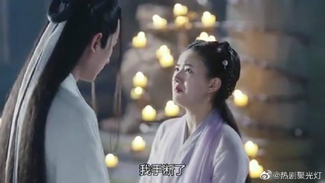 李宏毅x赵露思