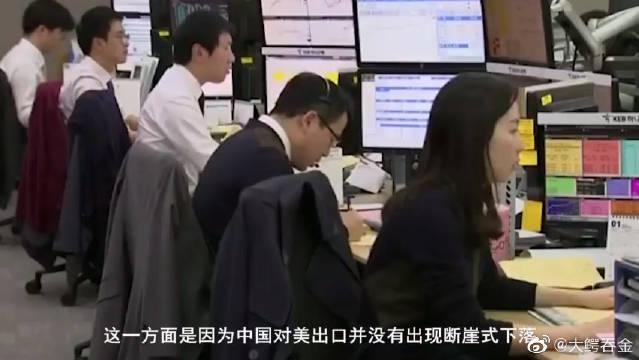 中国贸易表现强劲,出口转为增长,进口降幅收窄,顺差大幅扩大。