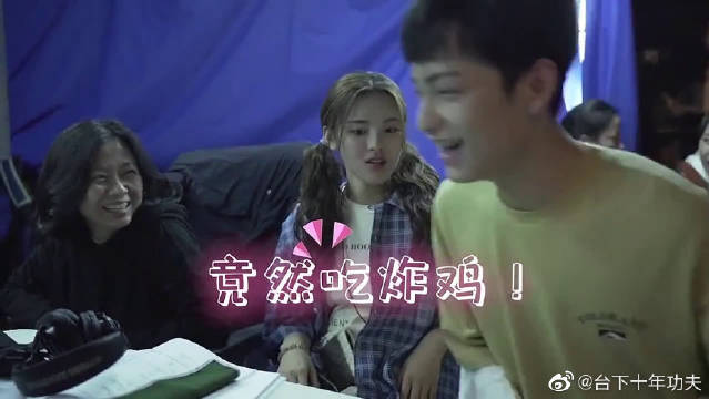 花絮:祝子杰小学就吃炸鸡,杨超越:有辣条就不错了!!炸鸡很贵!