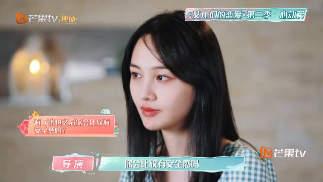 """《女儿们的恋爱》张恒见郑爽母亲紧张到""""颤抖"""""""