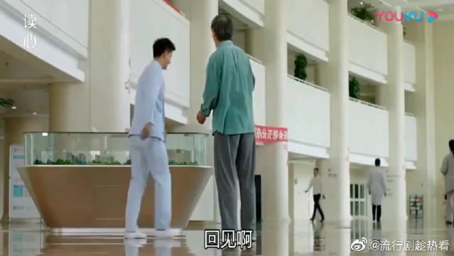 李小璐李佳航