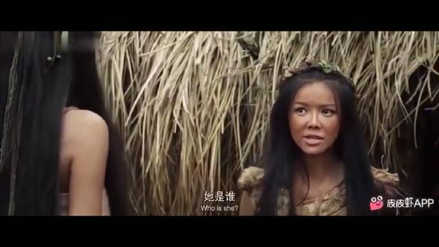 原始部落的男女情感表达干脆利索,这种方式我喜欢!