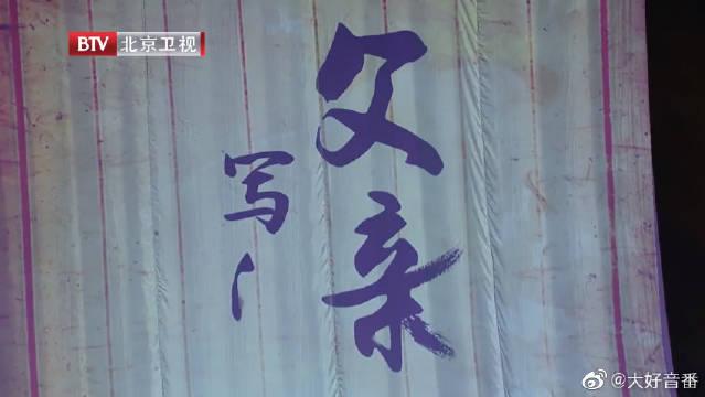 姚晨深情演唱《父亲写的散文诗》,好歌曲听哭娄艺潇,你听哭了吗?