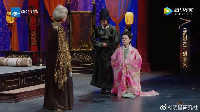 刘晓庆让上官婉儿穿自己的衣服,嫉妒她年轻漂亮,上官婉儿瑟瑟发抖