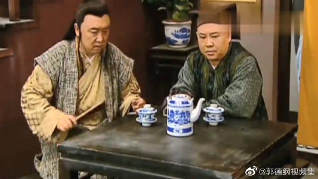 清官巧断家务事:郭德纲告诉于谦先把银子揣起来