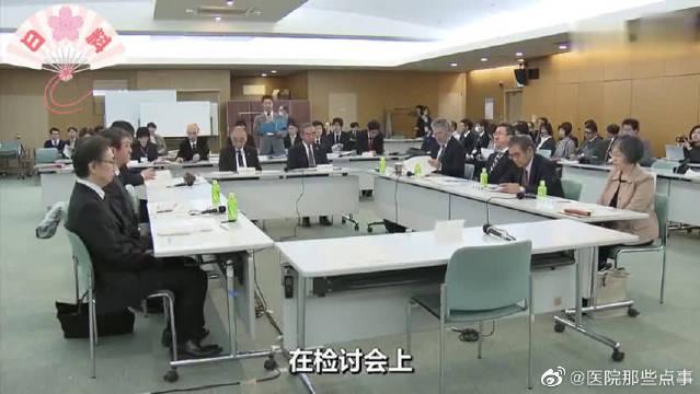 日本一家医院一年亏11亿日元,累计亏损100亿日元,到底怎么回事