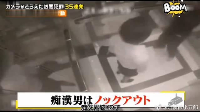 中国女性好强悍,将要要被骚扰立刻反击,日本人夸赞:处理太棒了