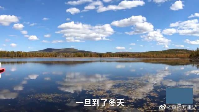 """中国最神奇的河流,零下30度也不结冰人称""""不冻河"""",玩着雪泡温泉"""