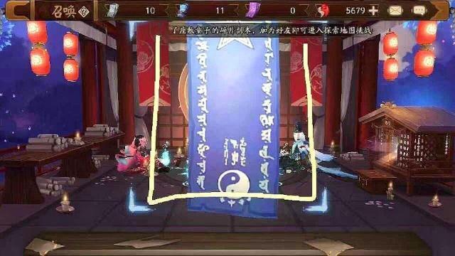 阴阳师:一月召唤神秘图案分享,式神高清美图分享,玩家们快收藏