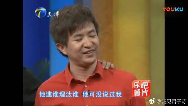 张绍刚带《非你莫属》,上今夜有戏,比口才还真不是郭德纲对手