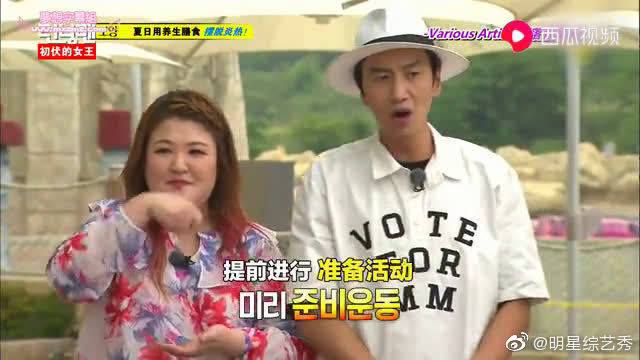 RM:李光洙想换情侣?国珠:男人怎么都这样,吐槽光洙脚指头烂了