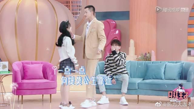 冯提莫范世錡现最萌身高差,王佑硕这招太甜了~