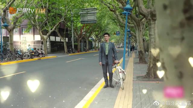 单车的浪漫,杜江骑单车带霍思燕游上戏