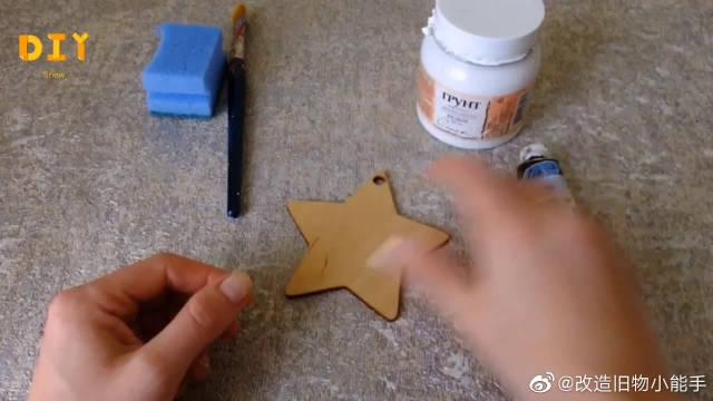 教你用咖啡豆制作五角星挂件的方法,简单易学!
