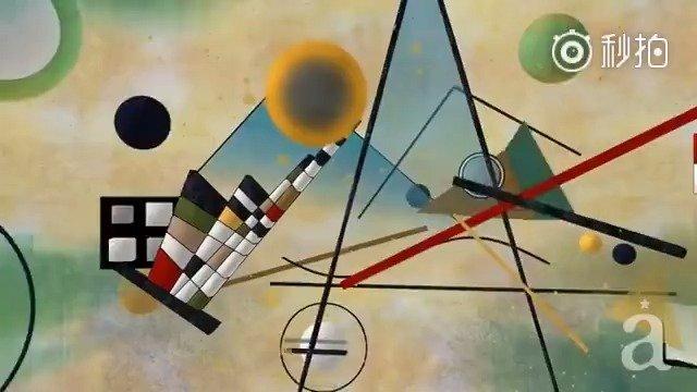 ◱ 透过视频◪ 康定斯基抽象作品中的音乐性