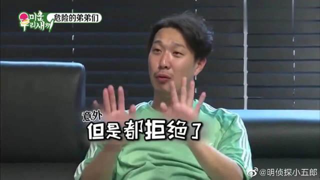 金钟国拒绝了女演员们的告白!河东勋:狗崽队都不想理你