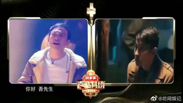 声音大咖王耀庆为解救吾先生刘德华配音,大气流,大音量!