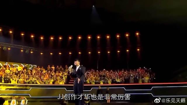 林俊杰翻唱陈奕迅《我们》,这个改编太棒了,听众都被感染了