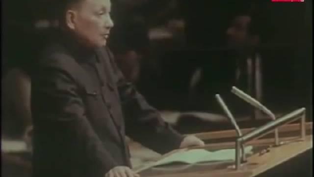 1974年,邓小平在联合国演讲,看看第一代领导人是如何立国威的